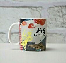 starbucks seoul mug | eBay