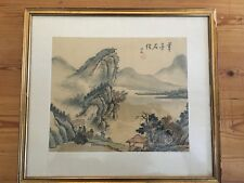 Antique Chinese Export Silk Watercolor Painting Landscape Literati
