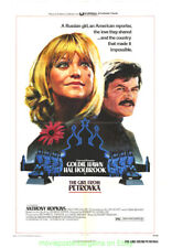 THE GIRL FROM PETROVKA MOVIE POSTER 27x41 Original Folded 1974 GOLDIE HAWN 27x41