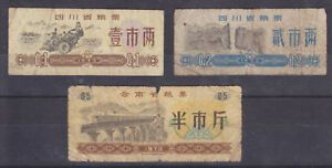 China 1973 Ration Coupons for Commodities, 3 diff