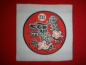 Vietnam War Silk Patch ARVN 311th Regional Force Battalion DRAGON