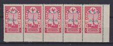 CILICIE CILICIA 1919, YVERT 68, STRIP OF 5, MNH, ERROR: PERF. MISSING AT BOTTOM