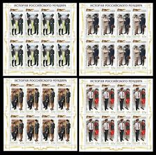 2015 Russia.  Uniform Jackets of Railway Transport Officials. Sheets.  MNH