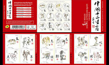 Frankrijk / France - Postfris/MNH - Booklet The Chinese astrological Signs 2017