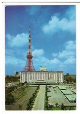 Postcard: Tokyo Prince Hotel, Japan