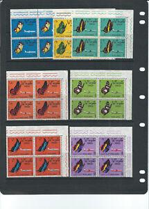 SOMALIA 1961 BUTTERFLIES (Scott C75-81) corner block of 4 scarce