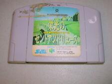 ST. ANDREWS OLD COURSE GOLF (Japense JPN N64 Nintendo 64) Game Only