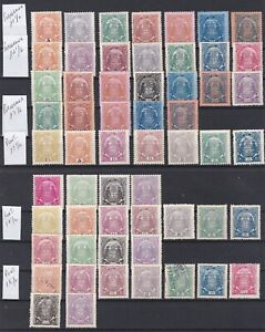 Portugal - Mozambique Co. Nice Complete Set MNG +++