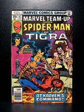 COMICS: Marvel Team-up #67 (1977), Spiderman/Tigra - RARE (iron fist/byrne)