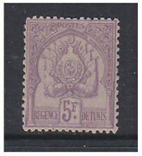 Tunisia - 1889, 5f Mauve/Pale Lilac stamp - L/M - SG 21