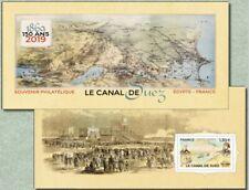 France 2019 Bloc souvenir Le canal de Suez 150 ans 1860-2019 MNH / Neuf**