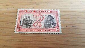Postage Stamp New Zealand 1940 1d Endeavour, Chart of NZ & Capt. Cook SG No.614
