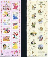 Japan 2015 Disney Winnie the Pooh Princess Zeichentrickfiguren 7600-7619 MNH