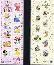 Japan 2015 Disney Winnie the Pooh Princess Zeichentrickfiguren Kleinbögen MNH