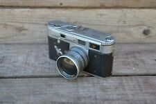 Vintage Camera Tin. Retro Camera Tin. Elite Tins Biscuit Tin. First Aid Tin