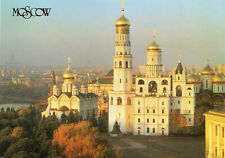Postcard  Russia Moscow   Cathedral of the Moscow Kremlin  unposted