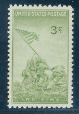 US Stamp #929 IWO JIMA 3c, PSE Cert XF 90 - Mint OGNH - SMQ $20.00