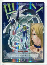 """D.Gray-man Gaming trading card Speciale N.10047-GR dell'espansione """"CROWN CLOWN"""""""
