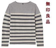 MUJI Men Medium Organic Cotton Boat Neck Breton Striped T-Shirt Gray Oatmeal