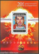 GUINEA 2014 20th MEMORIAL ANNIVERSARY OF  KURT COBAIN  SOUVENIR SHEET MINT NH