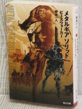METAL GEAR SOLID Peace Walker Novel Book KD01