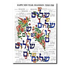 12 Jewish Greeting Cards Rosh Hashanah Happy New Year Grandson Shalom Birds 5x7