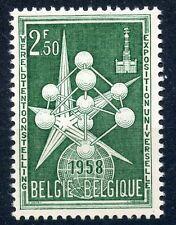 STAMP / TIMBRE DE BELGIQUE N° 1008 ** EXPOSITION UNIVERSELLE DE BRUXELLES
