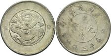 China 1/2 Dollar Silber #C121