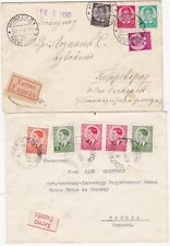* 1936/40 2 YUGOSLAVIA EXPRESS COVERS GOOD VARIETY OF STAMPS