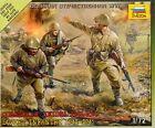 Zvezda 1/72 2ND GUERRE MONDIALE Infanterie soviétique 1941-1943 # 6103