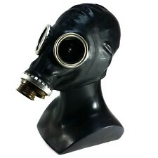 RUSSIAN MILITARY GAS MASK BLACK GP-5 Genuine surplus respiratory MEDIUM NEW