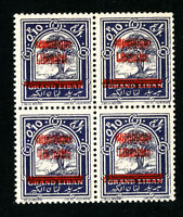Lebanon Stamps # 107 XF OG NH Block 4 w/ double ovpt