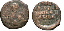 Ancient Byzantine 976 - 1028 Constantin Viii Follis 7,45 gr 26,5 mm Christ