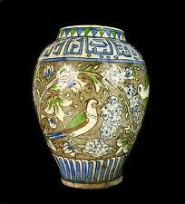 Beau Vase aux oiseaux Perse Iran XIX ème H:30cm en grés émaillé glazed stoneware