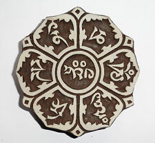 Tibetan Mantra Om Mani Padme Hum 10.5cm Indian Hand Carved Wooden Printing Block