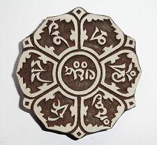 Tibetano Mantra Om Mani Padme Hum 10.5 Cm Indio De Madera Impresión Bloque