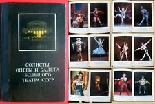 1980 Russian Book Photo Album SOLOISTS OF OPERA AND BALLET OF BOLSHOI THEATER