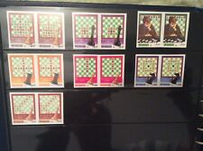 Chess/Echecs/Schach, Very rare, Nicaragua,1983,double, imperfor,Make an offer !