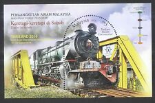 MALAYSIA 2015 TRAINS IN SABAH (VULCAN STEAM LOCOMOTIVE) O/PRINT THAILAND 2016