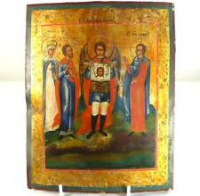 """M049 RUSSIAN ICON FOUR SAINTS WITH HOLY NAPKIN """"NOT MADE OF HIS HANDS"""" c"""
