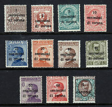Austria - Italian Occupation Sc #N64 to N74 Mostly MNH Gorgeous Scott CV $180