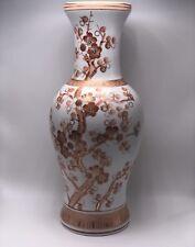 United Jug Schnabelkanne Vase Copper Design Very Decorative Asian Other