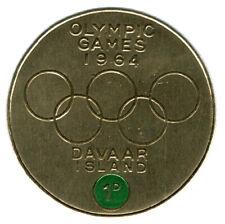 (I.B) Cinderella Collection : Davaar Island - Olympic Games 1d (1964)