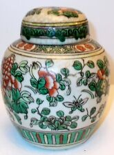 Antique 18 19th c Qing CHINESE GINGER JAR Vase Famille Verte Flowers Butterfly