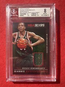 2014-15 Hoops Rookie Remembrance Memorabilia Giannis Antetokounmpo BGS 8 Bucks