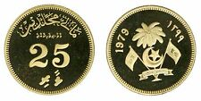 Maldive Islands 25 Laari AH1399-1979 Proof #7494