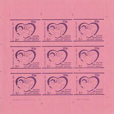 1971 STRIKE MAIL EXETER POSTAL SERVICE 2/- / 10p STAMP IN FULL SHEET MNH