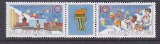 Germany DDR 2689a MNH 1988 8th Young Pioneer's Congress Pair w/Label VF