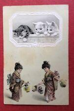CPA. 1922. Chats. Japonaises. Lampions. Gaufrée. Illustrateur Helena Maguire ?