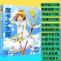 Card Captor Sakura 20th Anniversary Art Book Album Collection Magic Book Set